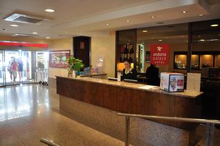 Hotel Andorra Palace thumb-3
