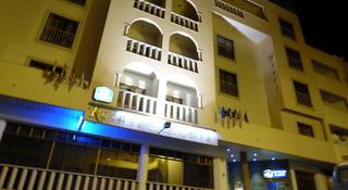 Viajes Ibiza - Best Western Hotel Rainha D. Amelia