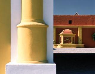 Hotel Eurostars Hacienda La Boticaria Sevilla 1