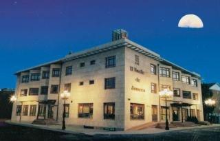 Hotel SPA El Muelle - Suances