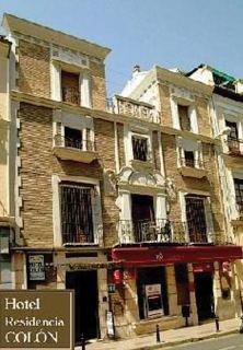 Viajes Ibiza - Hostal Colon Antequera