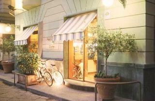 Boutique Hotel Suite Esedra in Naples, Italy