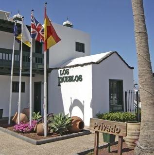 Los Pueblos - Puerto Del Carmen