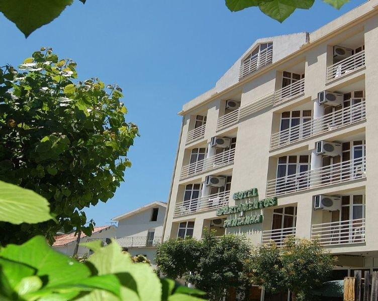 Hotel Apartamentos Pantanha