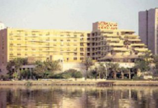 Hotel Red Sea Palace en Jeddah
