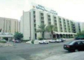 Hotel Minhal Holiday Inn en Riad