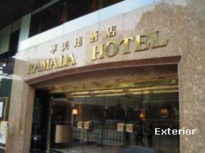 Best Western Plus Hotel Kowloon (Formerly Ramada Hotel Kowloon)