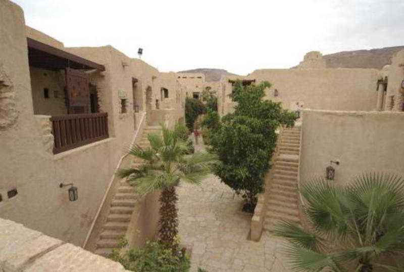 Viajes Ibiza - Mövenpick Dead Sea Resort