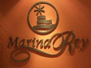 Viajes Ibiza - Marina Rey