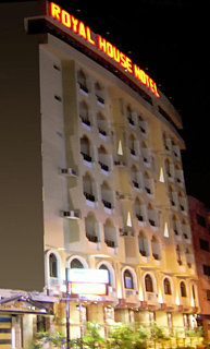 Viajes Ibiza - Royal House