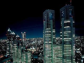 Keio Plaza Shinjuku