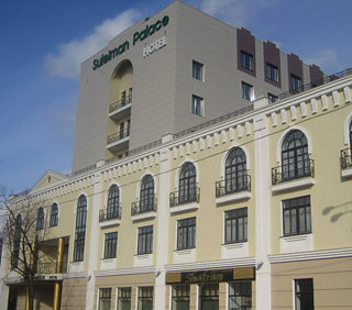 Suleiman Palace in Kazan, Russia