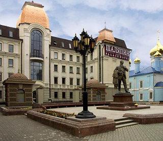 Shalyapin Palace in Kazan, Russia