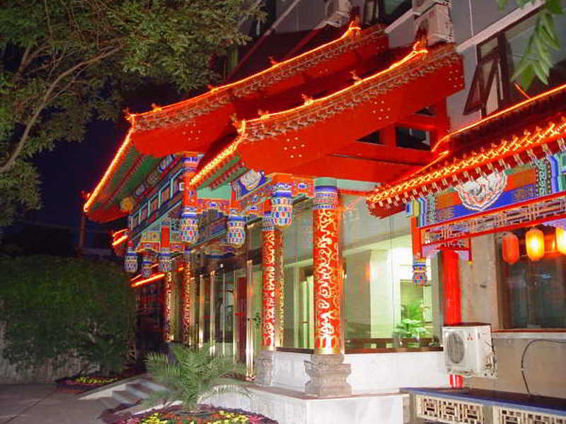 Golden Palace Silver Street
