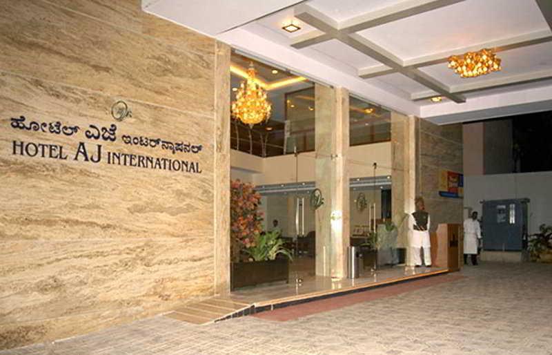 Viajes Ibiza - AJ International