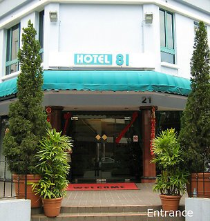 Hotel 81 - Orchid
