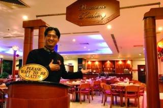 El Grand Continental Kuching Malasia Booking Com