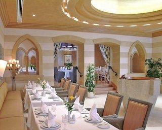 Hotel Sheraton Dammam  & Towers en Ad Dammam