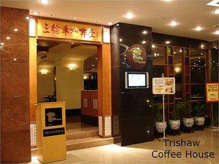 Royal Hotel -