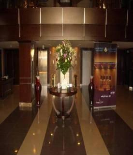 Oferta en Hotel Golden Tulip  Qasr Al Nasiria en Asia