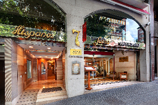 Hotel Hispanos 7 Suiza Apartament-Restaurant