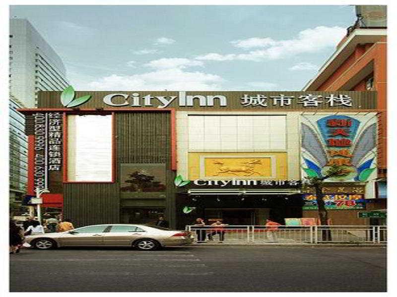 City Inn Kexueguan Shenzhen
