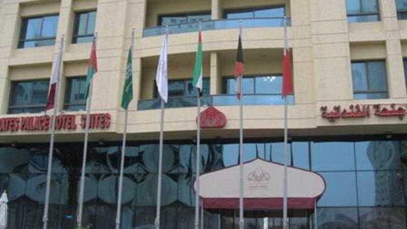 Emirates Palace Suites