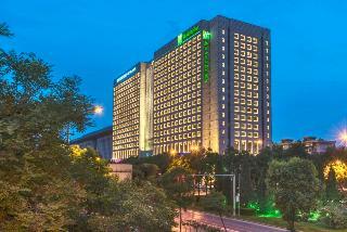 Holiday Inn 西安大雁塔假日酒店