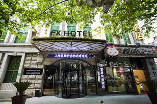 FX Hotel Xujiahui