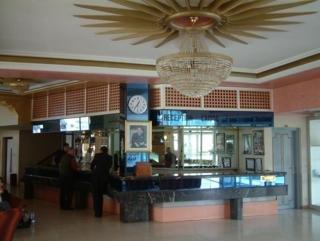 Marhaba Hotel -