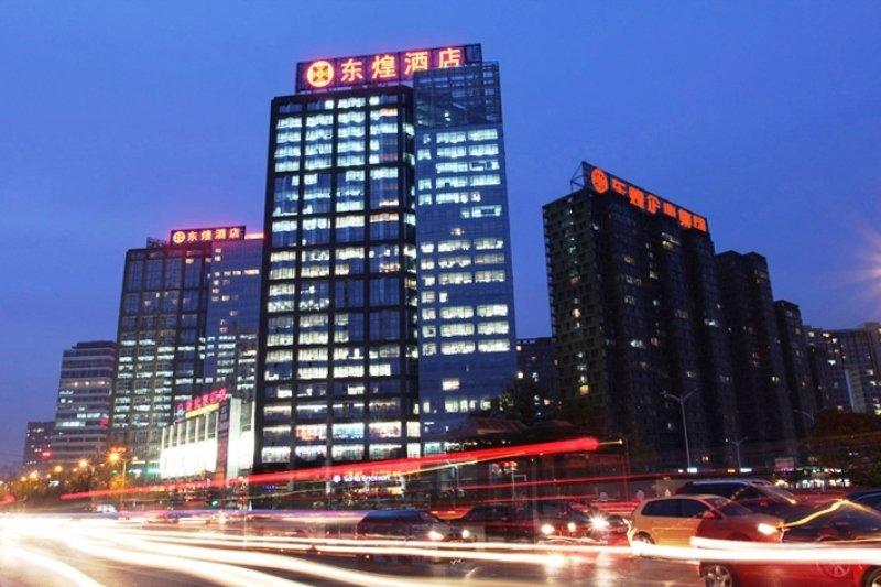 Beijing Donghuang Hotel