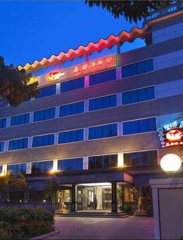 Tai Ming Plaza