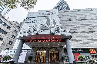 Yimei Plaza