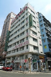 Hotel Bridal Tea House Tai Kok Tsui Anchor Street