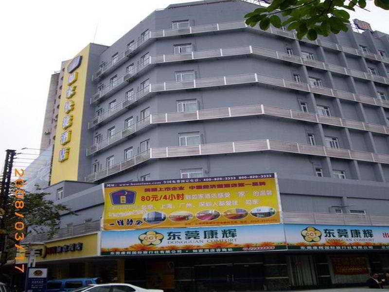 Shanshui Hotel Shenzhen Luohu