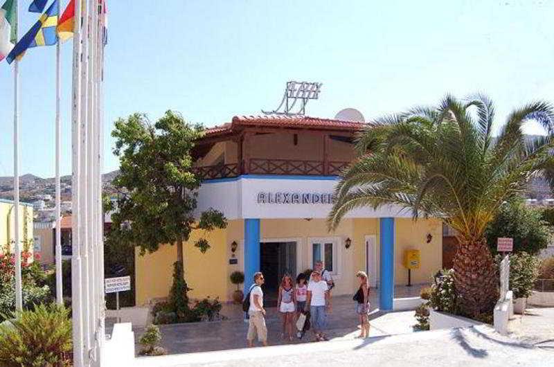 Alexander House -
