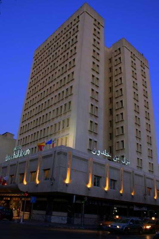 Hôtel Tunisie : Tunis