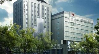 Hôtel Pekin