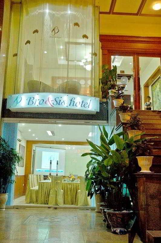 Bro&sis Hotel - Hang Bun Hanoi, Viet Nam Hotels & Resorts