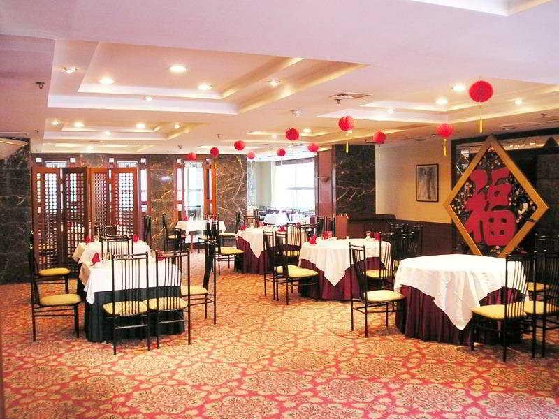 Viajes Ibiza - Holiday Inn City Centre Harbin