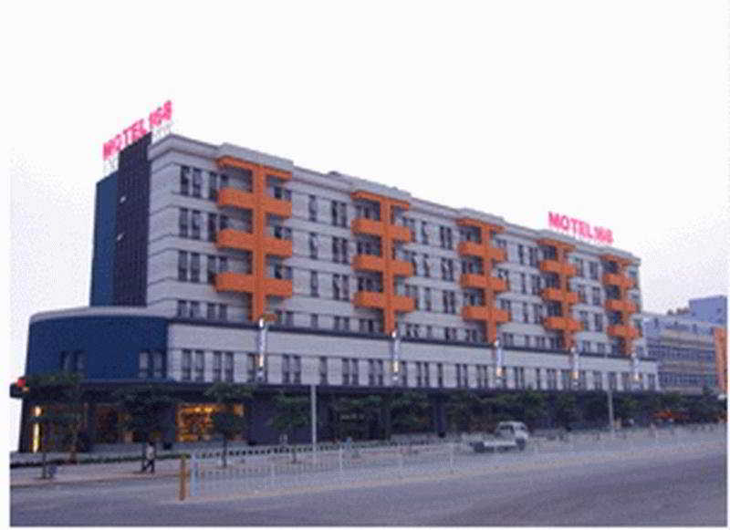 Donghuan Hotel Shenzhen, China Hotels & Resorts