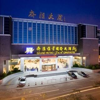 Grand Metropark Hotel Jinan Shand
