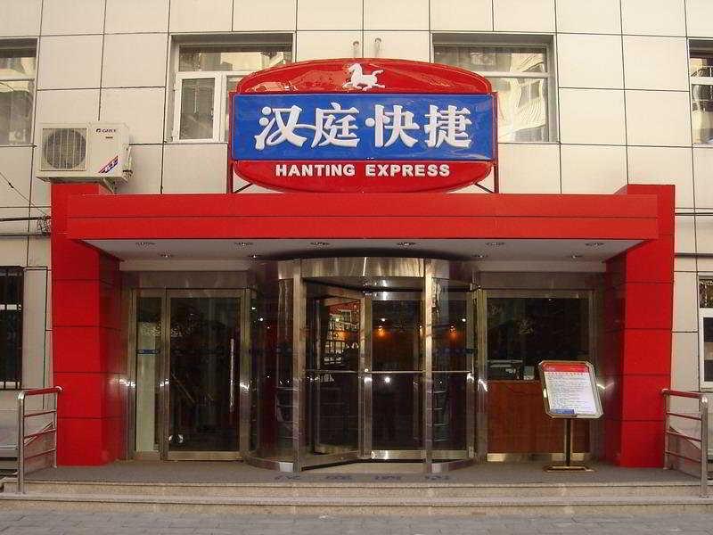 Hanting Express National Stadium