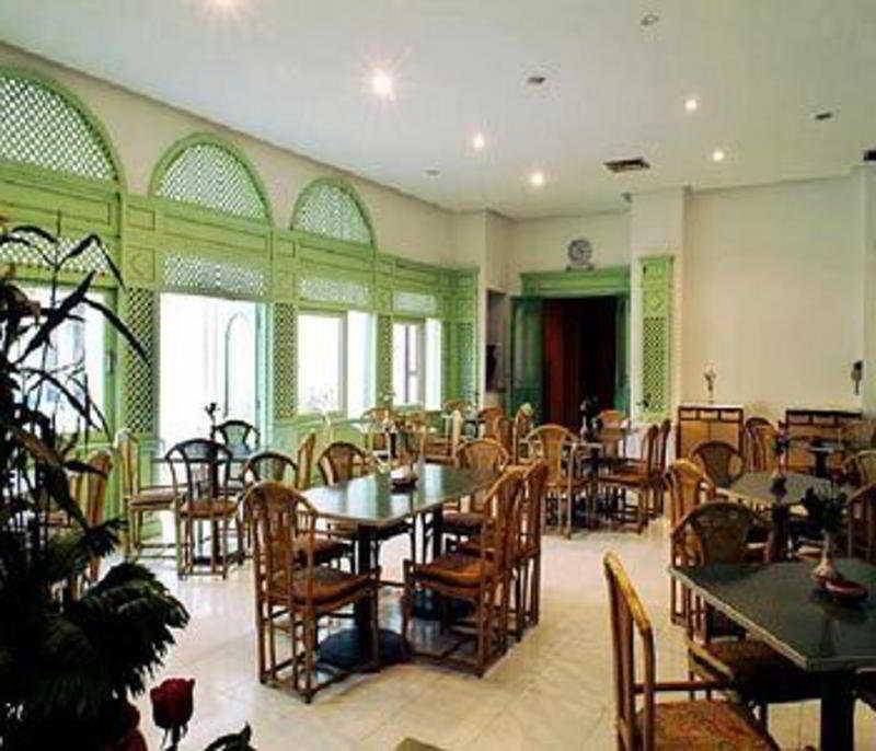 Hotel Sofia -
