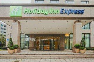 Viajes Ibiza - Holiday Inn Express Gulou Chengdu