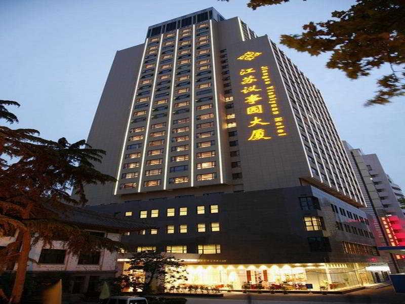 Hotel Yishiyuan