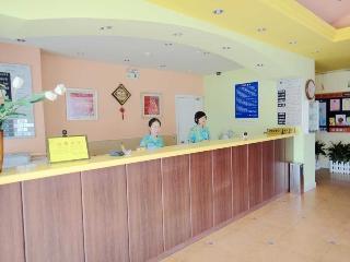 Home Inn Xihu East Road