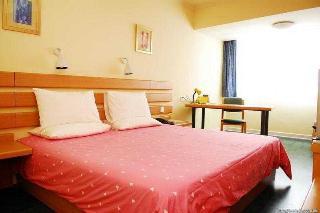 Home Inn Guanqian Second