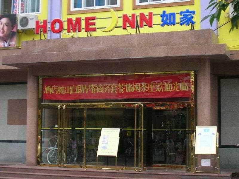 Home Inn Xiaoxitian