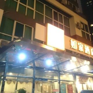Home Inn Yansha 2nd